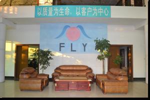 惠州市富利源公司大厅
