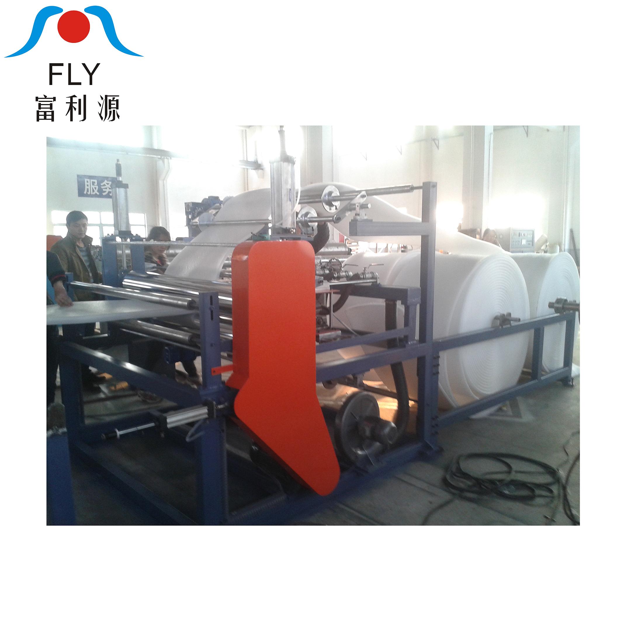 珍珠棉复合机(电加热)