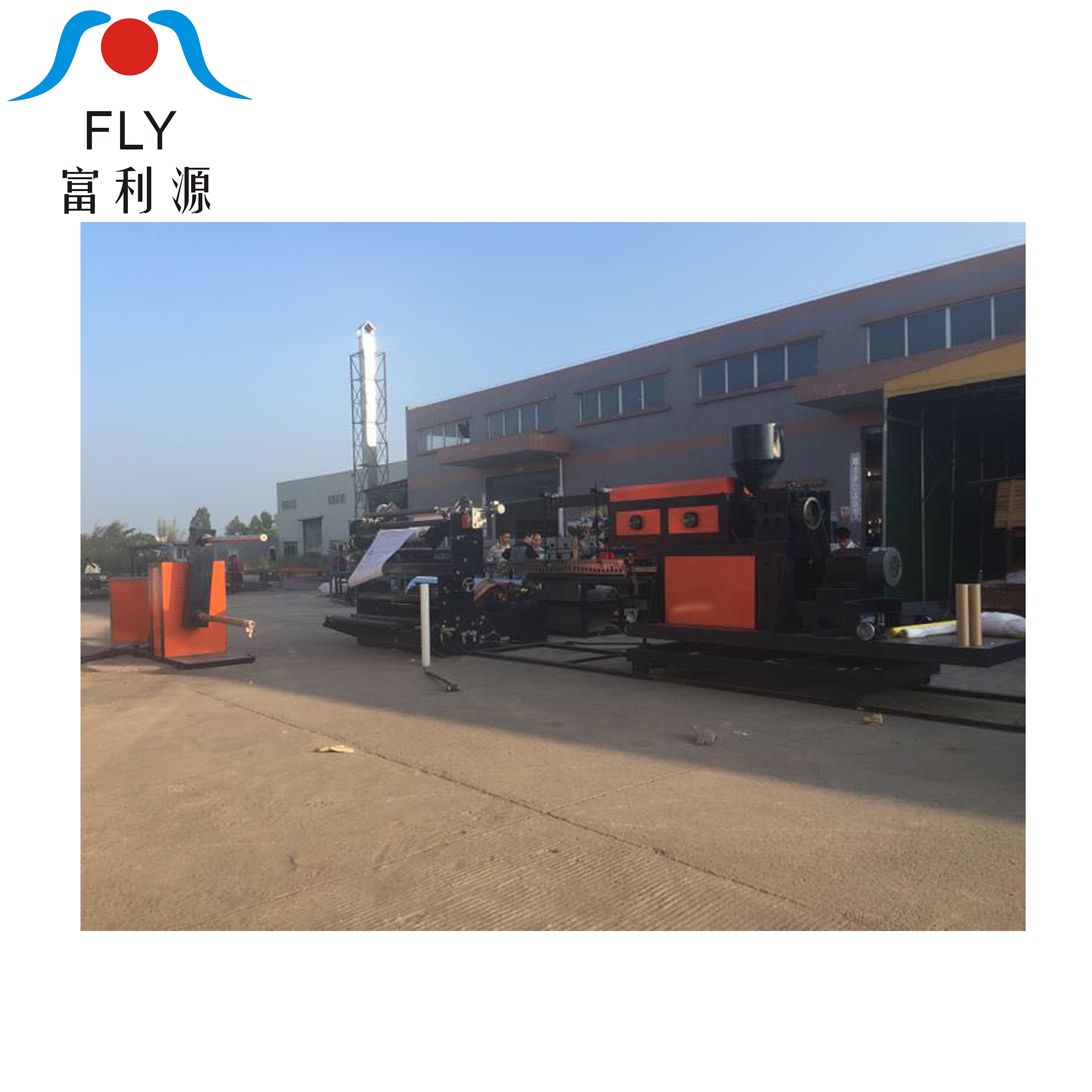 FLY-2200淋膜机
