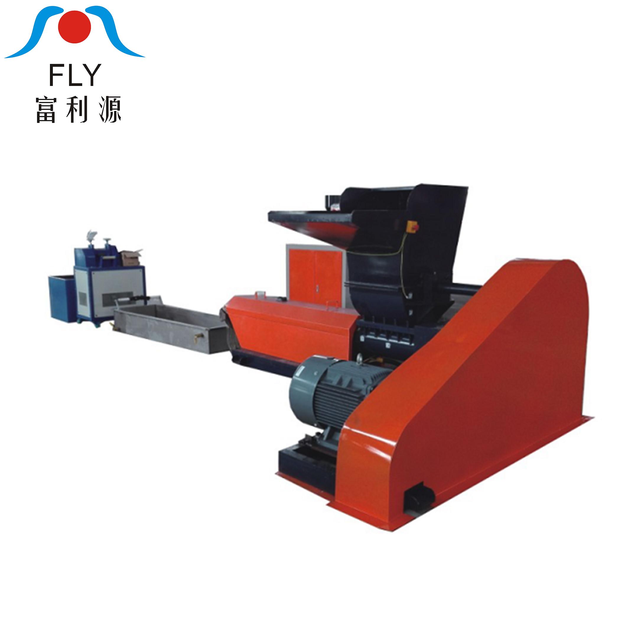 珍珠棉回收机 150kg/h-180kg/h