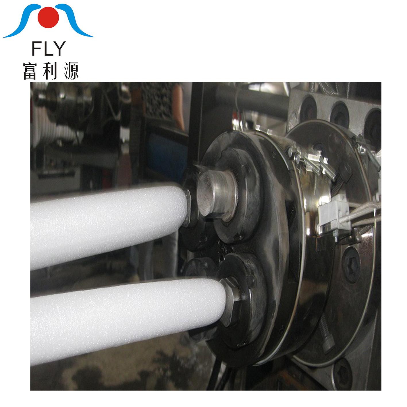 珍珠棉管、V型、L型、U型发泡机