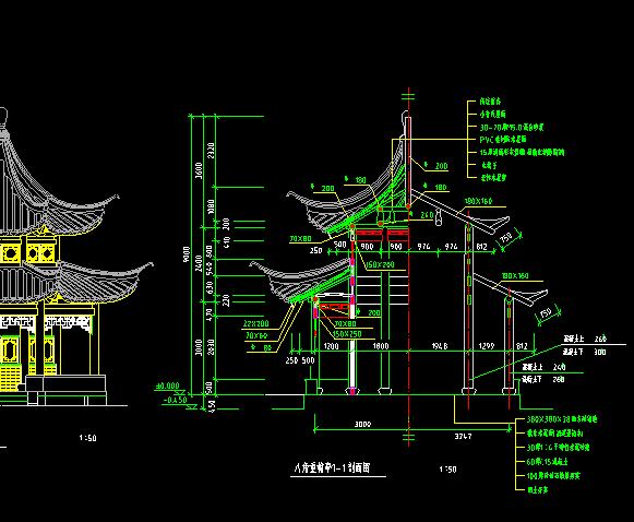 CAD机械制图课程