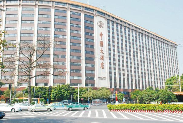 【广州】中国大酒店