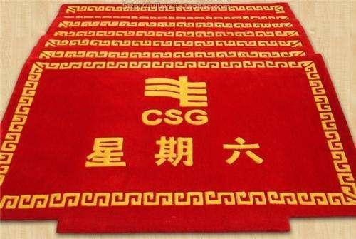 北京星期垫酒店电梯地毯-厂家现货订做