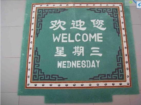 北京方块纯色酒店电梯地毯-厂家现货定做