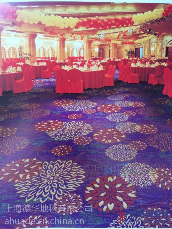 北京工程加厚酒店宴会厅地毯-厂家现货定制