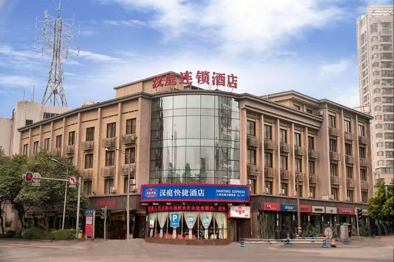 北京汉庭连锁酒店案例