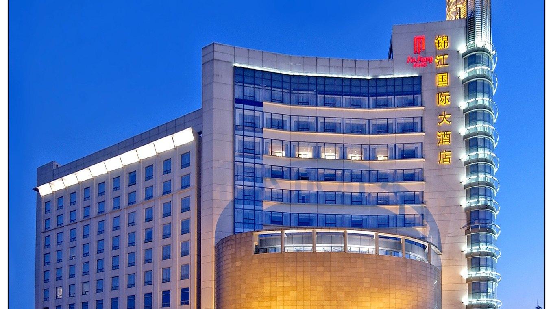 【常州】锦江国际大酒店
