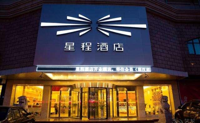 【江苏】常州星程酒店-酒店地毯客户案例