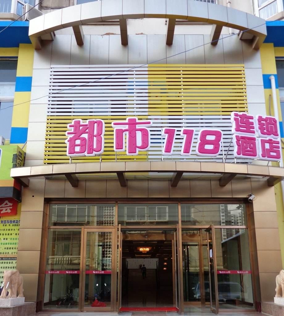【南昌】都市118连锁酒店-酒店地毯客户案例
