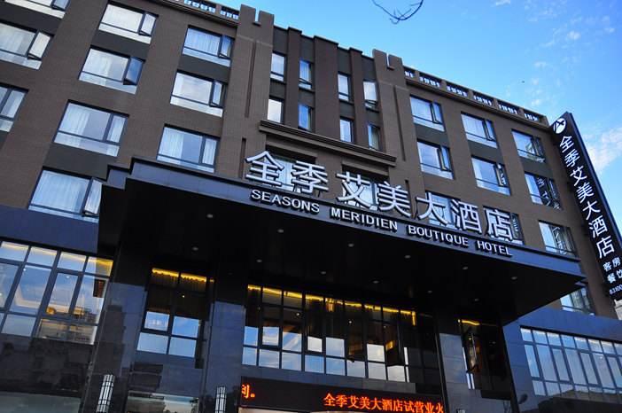 【西安】全集艾美连锁酒店-酒店地毯客户案例