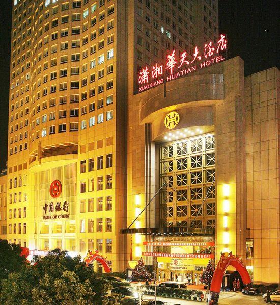 【长沙】潇湘华天大酒店-酒店地毯客户案例