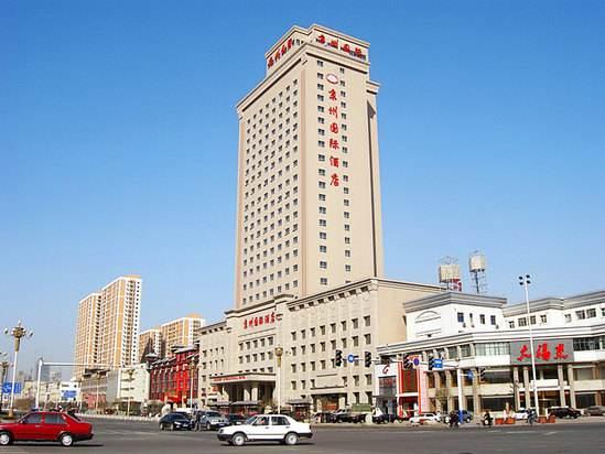 【石家庄】京州国际大酒店-酒店地毯客户案例