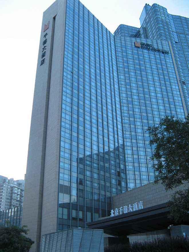 【北京】千禧大酒店-酒店地毯客户案例