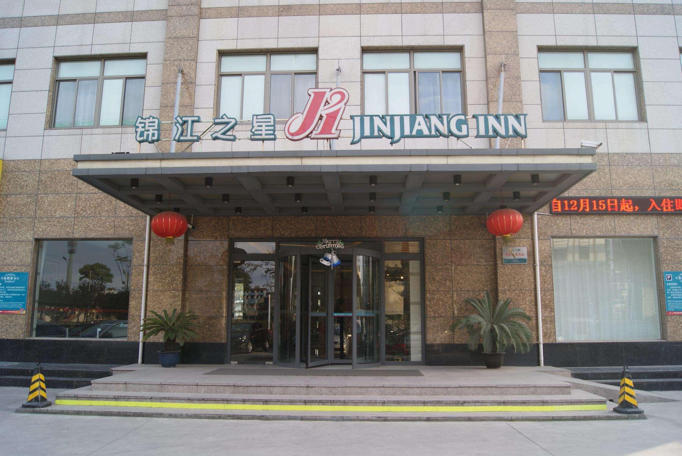上海锦江之星连锁酒店-客户地毯案例