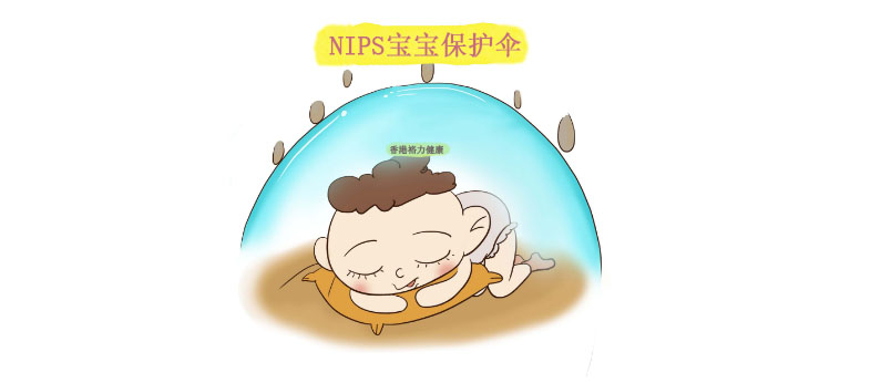 NIPS是什麽-无创产前DNA检测