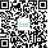 香港疫苗预约