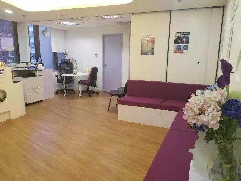 佐敦 嘉賓大廈 2 診所圖片