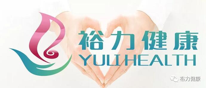 关于香港裕力健康五月份劳动节、佛诞节假期安排的通知