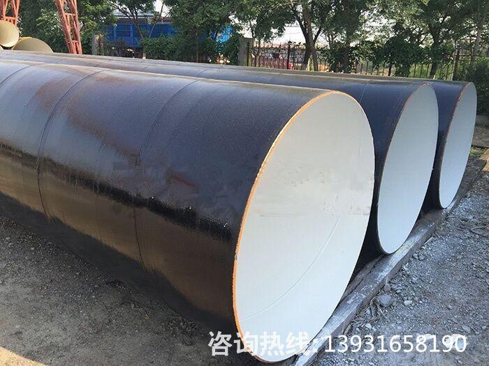 无毒环氧防腐钢管