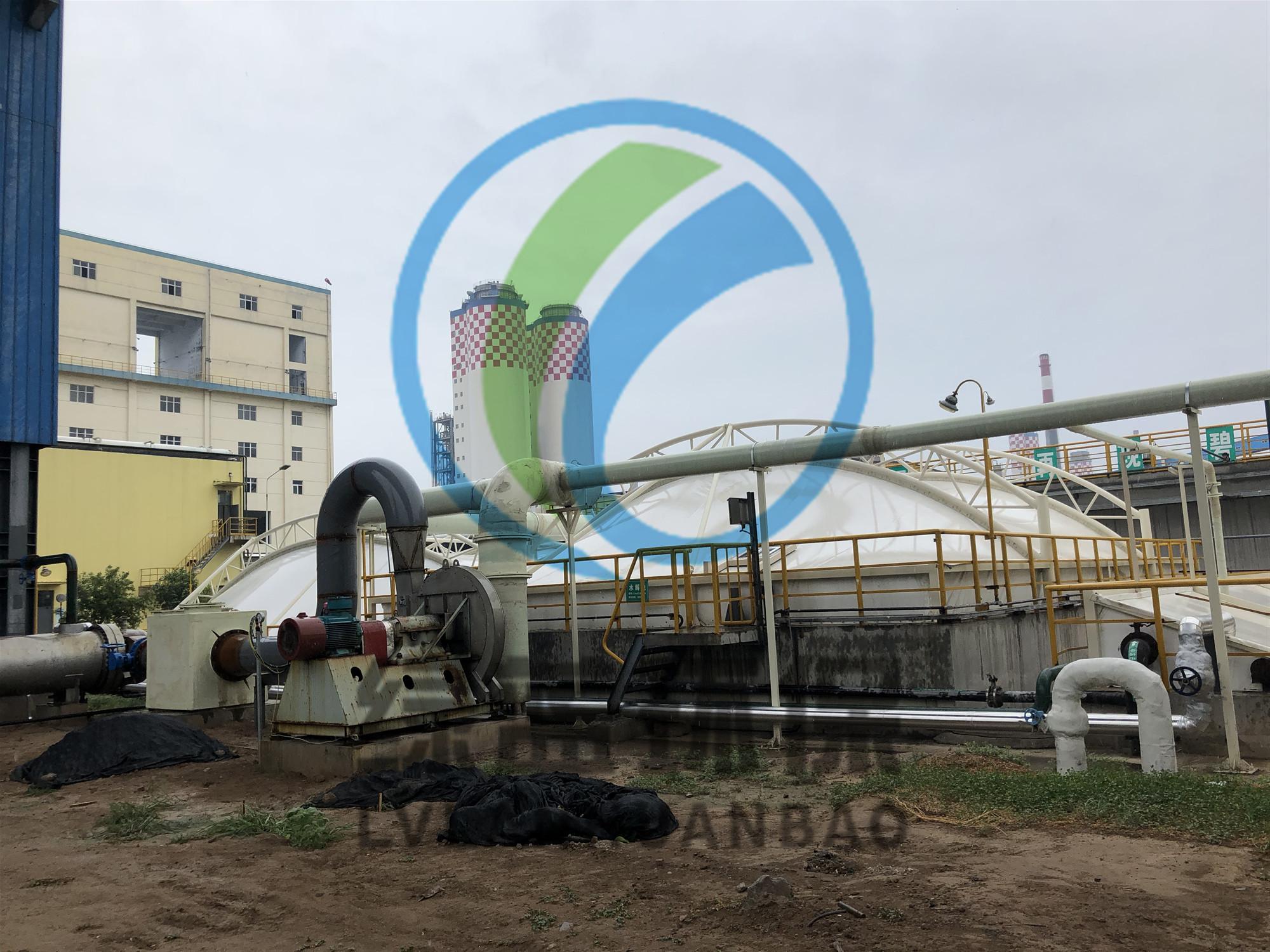 福建联盛纸业_河南绿蓝环保工程有限公司