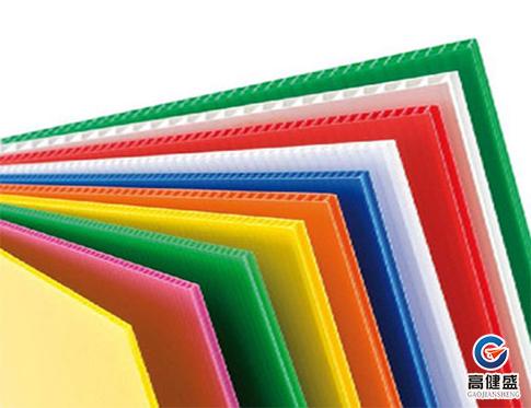 彩色中空板