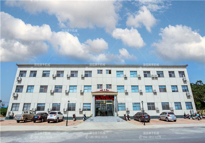 國信烘干廠辦公樓