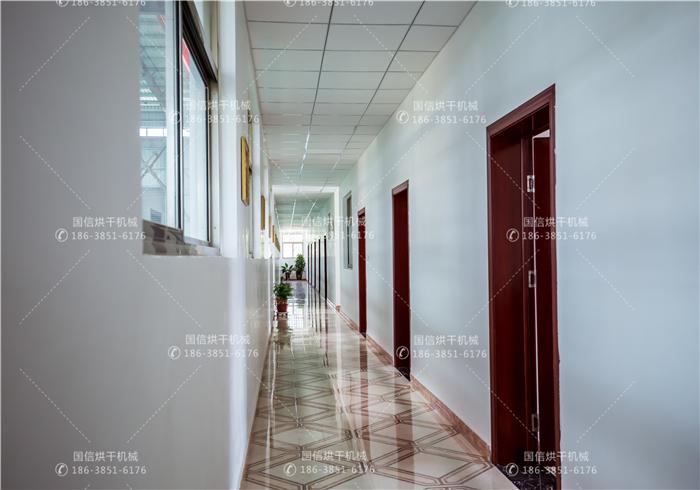 国信烘干机械厂办公