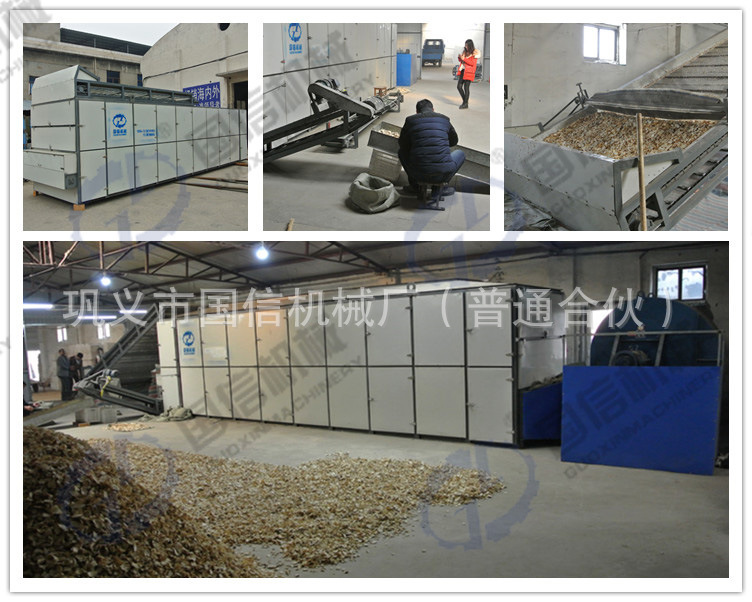 河南焦作山药片专用网带式干燥机烘干机案例
