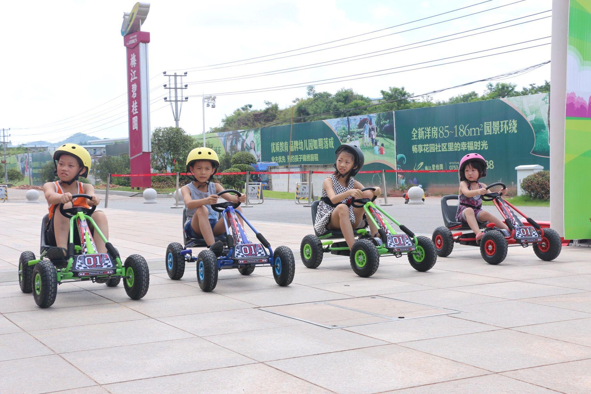 儿童卡丁车