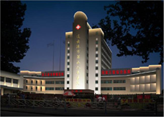 连云港市第二人民医院海州院区