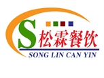 松霖餐饮logo