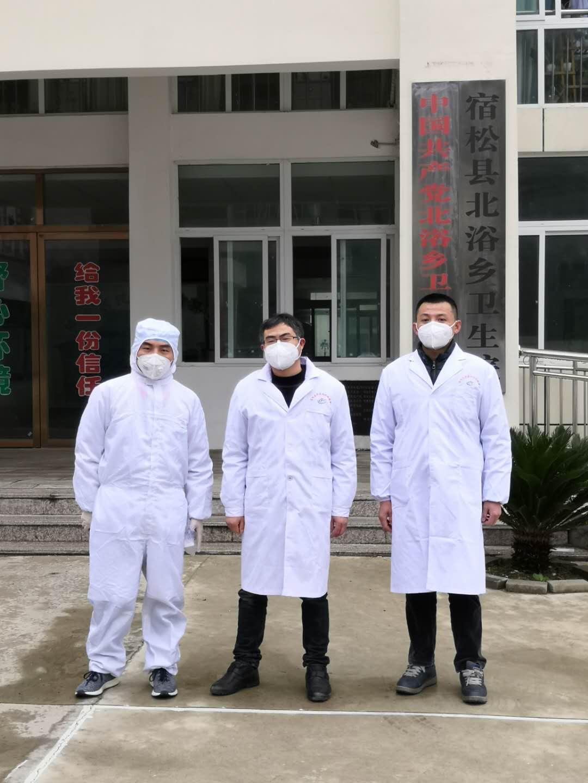宿松县疾控中心多措并举,让每位结核病患者不断药
