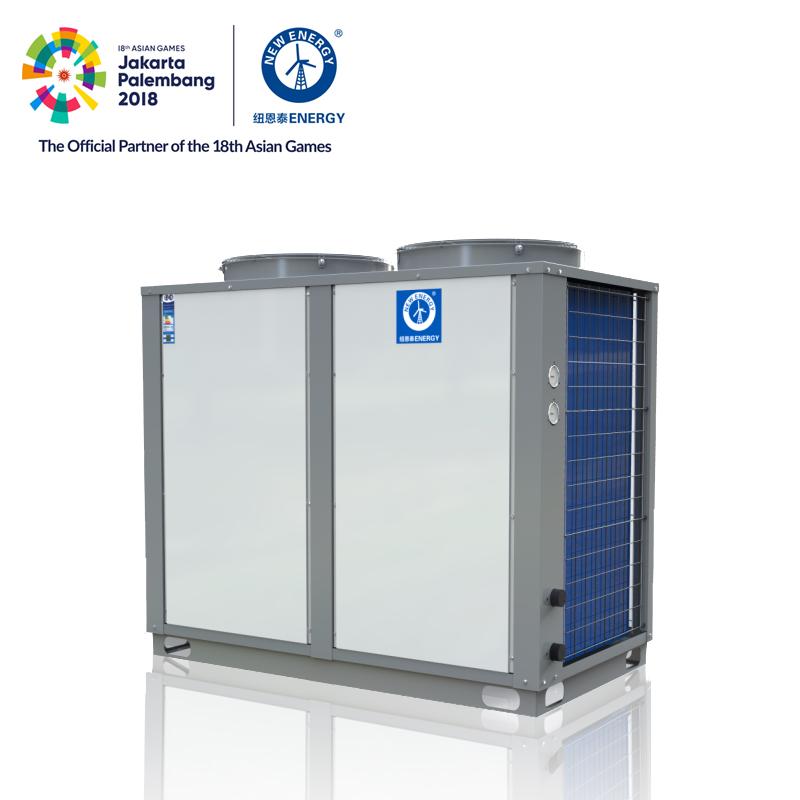 heat pump products-Guangdong NEW ENERGY Technology Development Co., Ltd.