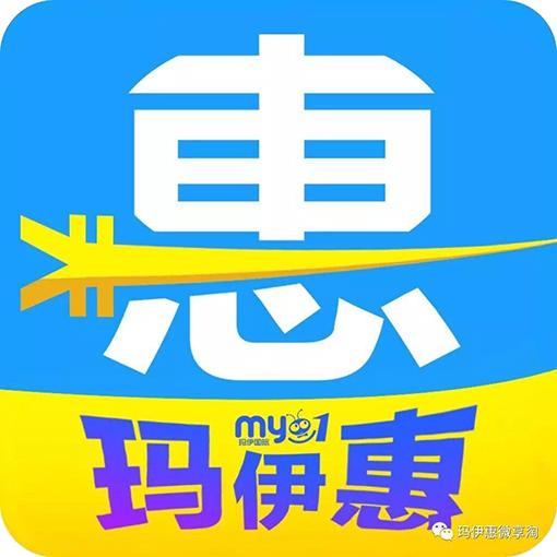 玛伊惠免授权码app苹果版下载玛伊惠ios版下载v1.0.2 苹果版