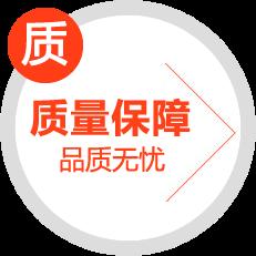 国信山药腾博会国际质量保障
