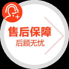 国信山药腾博会国际厂家售后保障