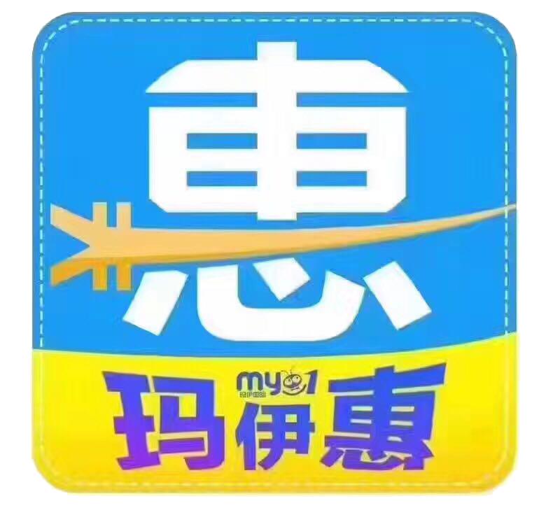 玛伊惠免授权码app苹果版下载|玛伊惠ios版下载v1.0.2 苹果版