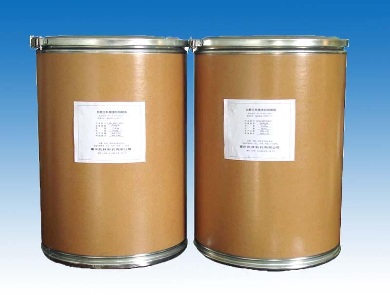 克林霉素磷酸酯 Clindamycin phosphate