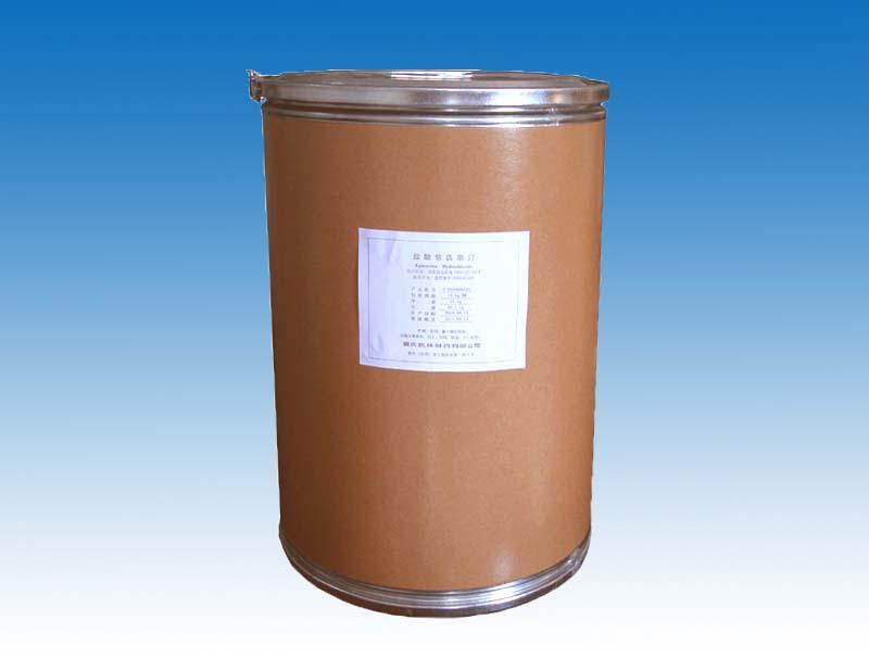 盐酸克林霉素Clindamycin hydrochloride