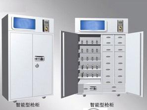 北京公安部智能枪柜案例