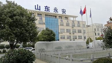 山东天海办公区