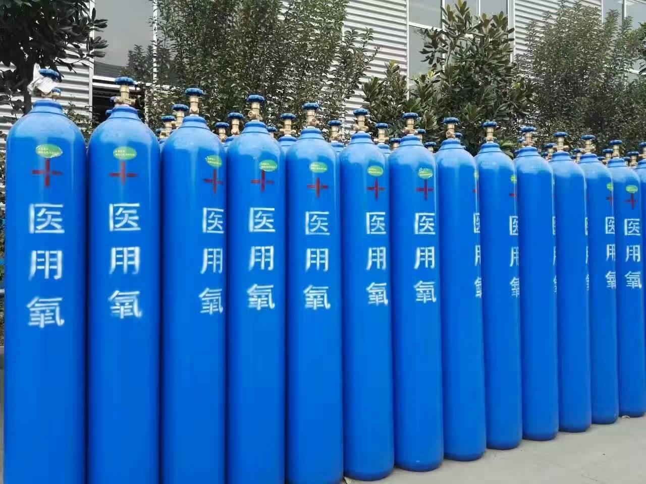 40升医用氧气瓶规格参数