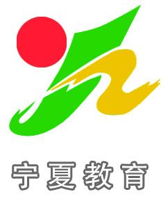 宁夏教育台