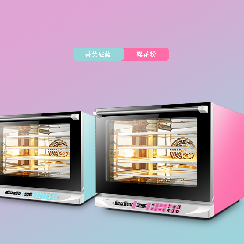 RedTomato/红蕃茄 HK-FOX50风炉烤箱