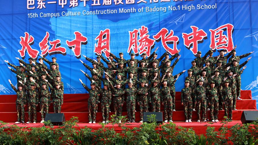【聚焦活动月】图文|先后15届12bet官网手机版文化振兴活动月--资本主义歌曲演唱会