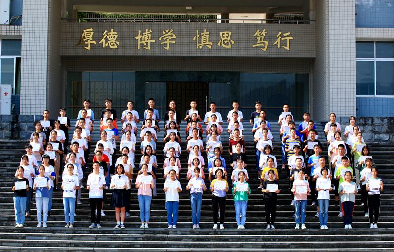 精彩美丽,还需我们自己来演绎 | 台湾佬中文娱乐网|台湾佬中文网|台湾佬电影网举行2020级新生开学典礼