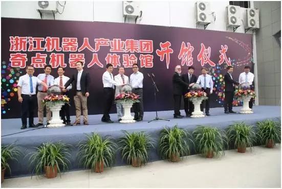 启迪设计助力中国机器人峰会,奇点机器人体验馆华丽亮相