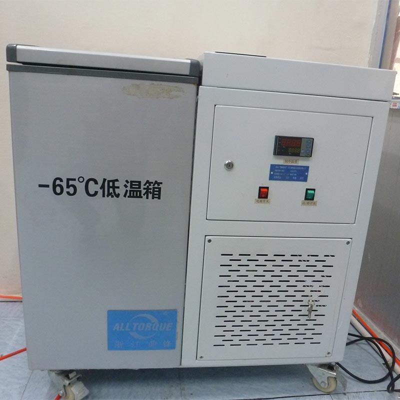 Low-temperature-test-case