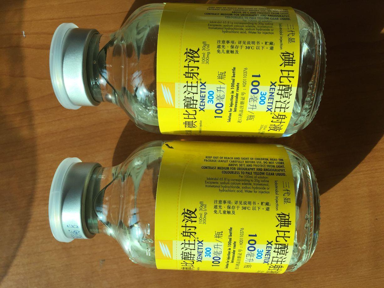 碘比醇注射液